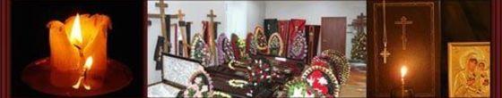 ритуальные ленты, венки, гробы, ритуальный транспорт, ритуал, похоронное бюро, ритуальные товары, самые дешевые гробы